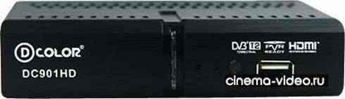 Приемник цифрового ТВ D-Color DC901HD
