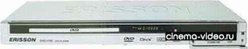 Erisson DVD-1145